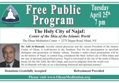 The Holy City of Najaf